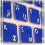 Защита на клавиатуру