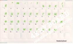 Наклейки на клавиатуру зелёные буквы на прозрачном фоне
