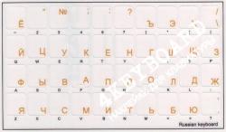 Наклейки на клавиатуру оранжевые буквы на прозрачном фоне