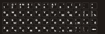 Виниловые наклейки на клавиатуру черные белые/белые буквы