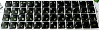 Черные с силиконовым покрытием англ./рус. белые/лимон