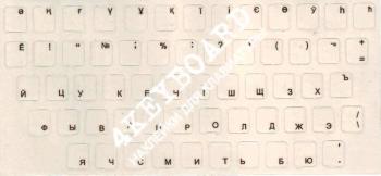 Наклейки на клавиатуру матовые прозрачный фон золотые русские буквы