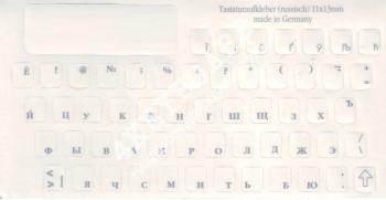 Наклейки на клавиатуру матовые прозрачный фон серебряные русские буквы