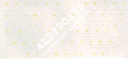 Наклейки на клавиатуру матовые прозрачный фон жёлтые русские буквы