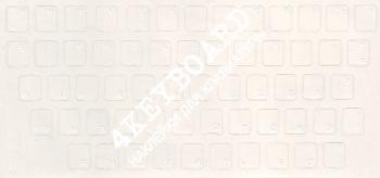 Наклейки на клавиатуру глянцевые прозрачный фон белые русские буквы