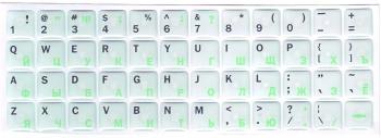 Белые с силиконовым покрытием англ./рус. черные/ярко зелёные буквы