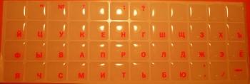Прозрачные с силиконовым покрытием русские розовые буквы
