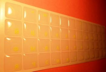 Прозрачные с силиконовым покрытием русские лимон буквы