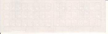 Русские наклейки на клавиатуру на прозрачной подложке белые