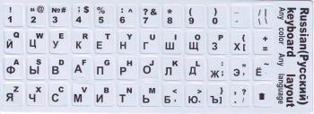 Наклейки руские/латинские черные на белом фоне