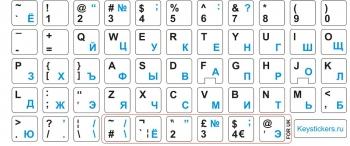 Белый фон русско английские наклейки на клавиатуру 14*14