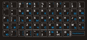 Чёрный фон русско английские наклейки на клавиатуру 14*14