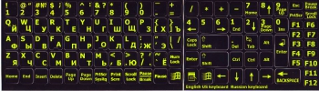 Наклейки с чёрным фоном и салатовыми флуоресцентными буквами