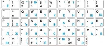 Белый фон русско английские наклейки на клавиатуру 15*15