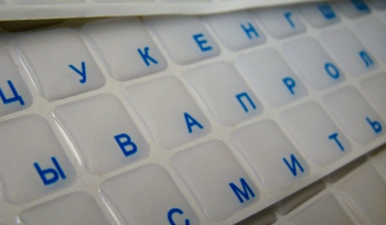Прозрачные с силиконовым покрытием русские синие буквы