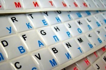 Белые с силиконовым покрытием англ./рус. черные/синие буквы