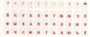 Наклейки с красными символами