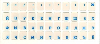 Наклейки с голубыми символами