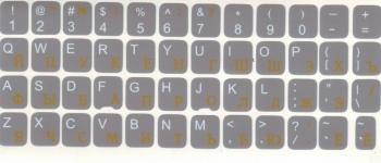 Наклейки 112 символов серый фон рус/лат оранж./бел