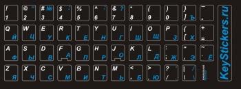 Наклейки для компьютера с чёрным фоном