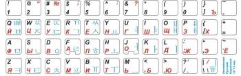 Наклейки корейская, русская, английская раскладка на белой подложке