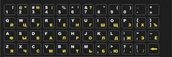 Виниловые наклейки на клавиатуру черные жёлтые/белые буквы