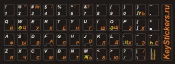 Русские, английские, татарские буквы на клавиатуру