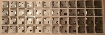 Серебристые с силиконовым покрытием англ./рус. чёрные/чёрные