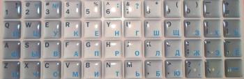 Серебристые с силиконовым покрытием англ./рус. синие/чёрные