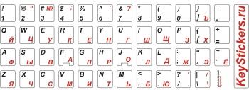 Наклейки красные/черные символы на белом фоне