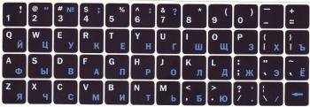 Виниловые наклейки на клавиатуру черные синие/белые буквы