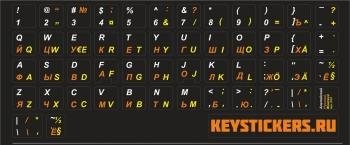 Наклейки на клавиатуру английские, финские, русские на черном фоне. 14х14 мм