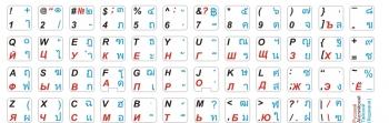 Наклейки Тайские, русские, английские на белом фоне.