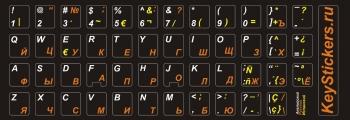 Испанско английско русские наклейки на клавиатуру