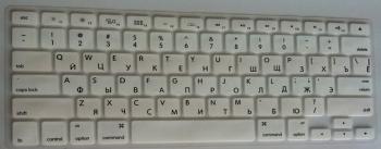 Защитная  плёнка на клавиатуру белая с латиницей и кириллицей