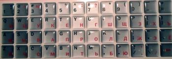 Серебристые с силиконовым покрытием англ./рус. красные/чёрные