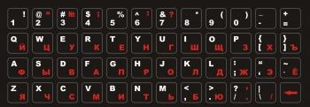 Виниловые наклейки на клавиатуру черные красные/белые буквы