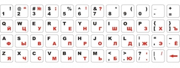 Виниловые наклейки на клавиатуру белые красные/чёрные буквы