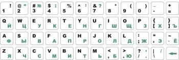Виниловые наклейки на клавиатуру белые зелёные/чёрные буквы