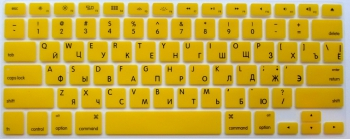 Защитная плёнка на клавиатуру жёлтая с латиницей и кириллицей