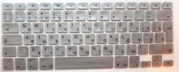 Защитная  плёнка на клавиатуру серебристая с латиницей и кириллицей европейская версия.