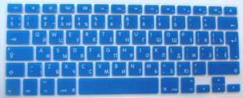 Защитная плёнка на клавиатуру синяя с латиницей и кирилицей европейская версия