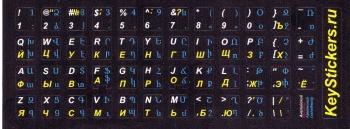 Армянский, английский, русский языки на черной основе
