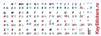 Японский, английский, русский языки на черной основе