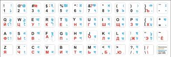 Наклейки на клавиатуру русский, бенгальский, английский язык на белом фоне
