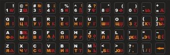 Наклейки для клавиатуры с древне-славянскими символами 11х13 мм
