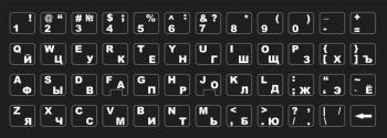 Чёрный фон русские белые / латинские белые