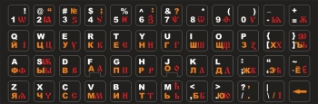 Наклейки для клавиатуры с древне-славянскими символами 13х13 мм