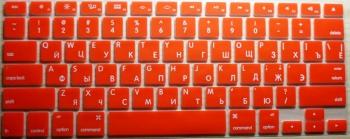 Защитная  плёнка на клавиатуру красная с латиницей и кириллицей