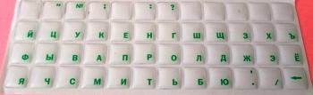 Прозрачные с силиконовым покрытием англ. нет рус. зеленый